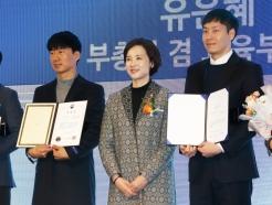 유은혜, 학업-운동 병행하는 학생 선수들 격려