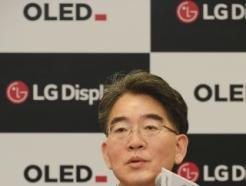 """폴더블폰 이어 폴더블 노트북…<strong>LG</strong>D """"이르면 올해 출시"""""""