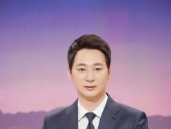 """'손석희 후임' 서복현 앵커 """"뉴스룸, 원칙 지켜나갈 것"""""""