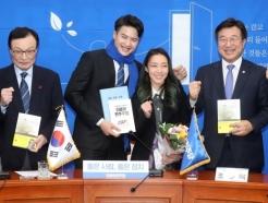 민주당 영입인재 5호 청년소방관
