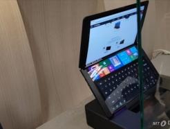 [영상] 노트북 화면도 접는다…<strong>LG</strong> '폴더블 노트북' 공개