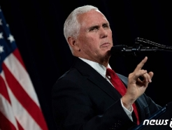 """美부통령 """"이란, 시아파 민병대에 미군기지 공격 말라 했다"""""""