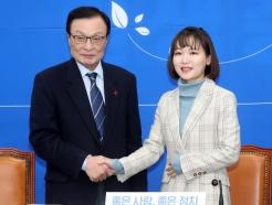 민주당 인재영입 6호, 워킹맘 홍정민