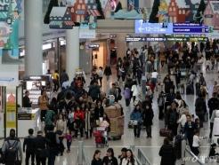 인천공항 연간 이용객 7천만명 돌파