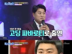 유학 다녀온 '고딩 파바로티' 김호중, '미스터트롯' 무대 어땠나
