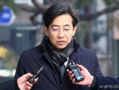 검찰, '지하철 불법촬영' 김성준 전 앵커 징역 6월 구형
