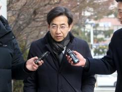 '지하철 몰카' 김성준 전 앵커, 첫 공판 출석