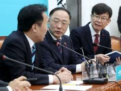 바른미래당 방문한 홍남기-김상조