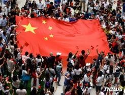 """중국인들 """"세계최고 테러리스트 미국과 싸우는 이란을 지지한다"""""""