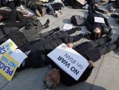 """미국-이란 갈등 고조…시민단체 """"파병 절대 안돼"""""""