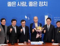 민주당 영입 7호 이용우 카카오뱅크 공동대표