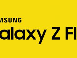 삼성 차기 폴더블폰 이름 '갤럭시 Z 플립'?