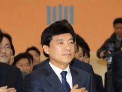 제61대 서울중앙지방검찰청 검사장 취임식