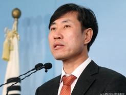 """새보수당 """"한국당과 대화 시작"""""""