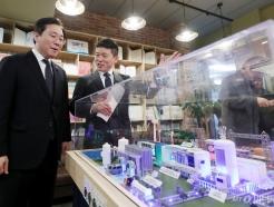 수소경제 활성화 중소기업 방문한 성윤모 장관