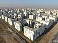 미-이란 갈등…이라크 진출 건설업계 대응책 논의