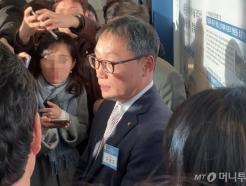 """구현모 <strong>KT</strong> CEO 내정자 """"이번주 조직개편, 키워드는 '고객 중심'"""""""
