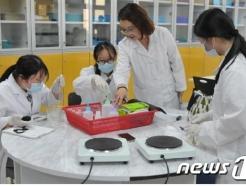 과학중점학교 이공계 진학률 증가…과학교육 성과발표회