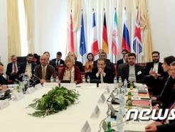 """영·프·독 """"이란 핵합의 살린다…제재 동참 안 할 것"""""""