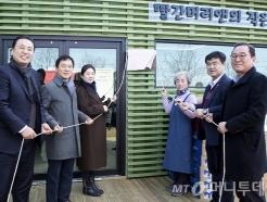<strong>KT</strong>&G장학재단, 산불피해 고성도서관 재개관 후원