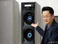 삼성전자, 더 쉽게 관리 가능한 무풍에어컨 공개