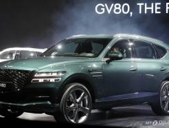 제네시스 첫 SUV 'GV80' 출시