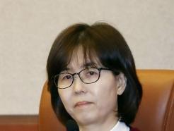 검찰, 이미선 헌법재판관 부부 '주식투자 논란' 무혐의