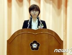 '미공개정보 이용 주식거래' 이미선 헌법재판관 무혐의 처분