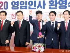 한국당 4호 영입인재 산업재해 공익신고자