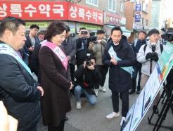 """박영선 """"스마트 전통시장, 올해 12개 이상 늘릴 것"""""""