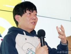 이재웅 대표 '타다 금지법을 금지하라'