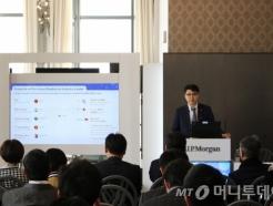 대웅제약, JP모간서 혁신신약 글로벌 로드맵 공개