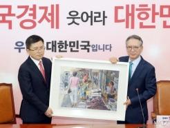 첫 회동 갖는 황교안-김형오