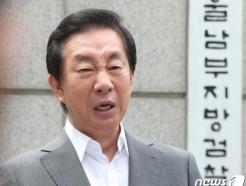 오이소주·눈물시위 그리고 '무죄'…김성태의 13개월