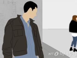 검찰, '귀가여성 성추행' 30대 경찰관 징역5년 구형