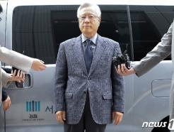 '<strong>KT</strong> 부정채용' 김성태 1심 무죄…이석채도 보석 석방