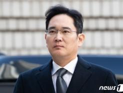 이재용 재판부, '삼바 분식회계 사건' 증거 채택 거부…특검 이의신청(종합)