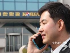 '땅콩회항' 박창진, 국회의원 도전…정의당 비례대표 경선출마