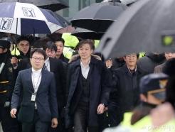 """조국 겨눈 검찰 """"유재수 비리, 알고도 덮었다""""(종합)"""
