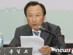 '불법정치자금' 홍일표 의원 2심서도 징역 1년10월 구형