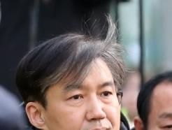 """檢, 조국 불구속 기소…""""유재수 감찰 위법한 중단·방해""""(종합)"""