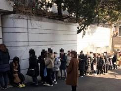 """""""재료에 돈 퍼발랐다"""" 공언한 '노홍철 빵집'…누리꾼 이목"""