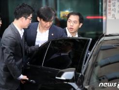 """""""조국 수사 인권침해 조사를""""…靑대신 청원 당사자, 인권위 진정"""