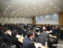 [사진] 2020년 전국보훈관서장 회의