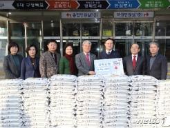 [사진] 채현일 구청장, NH관악농협 쌀 기부식 참석
