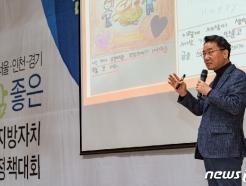 [사진] 참좋은 정책 발표하는 김선갑 광진구청장