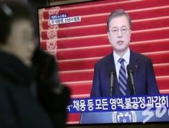 """문 대통령 """"검찰과 경찰개혁 균형 맞춰야"""""""