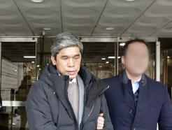횡령·성폭행 의혹' 정종선 전 고교축구연맹 회장 구속