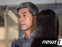 축구권력으로 부정청탁·성범죄, 정종선 전회장 구속