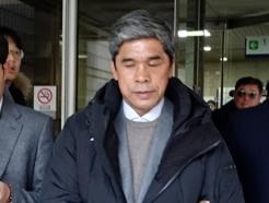 '성폭행·횡령 의혹' 정종선 前 고교축구연맹 회장 구속